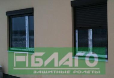 Защитные ролеты на окна и двери Буча