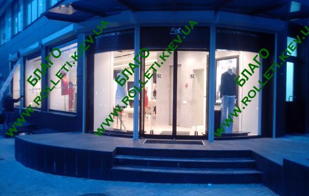 Изготовили и смонтировали защитные роллеты на окна и входную группу для магазина модной одежды Ermanno Scervino в центре Киева
